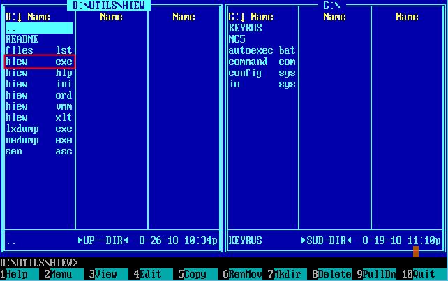 Хакерский просмотрщик файлов - Hacker Viewer.