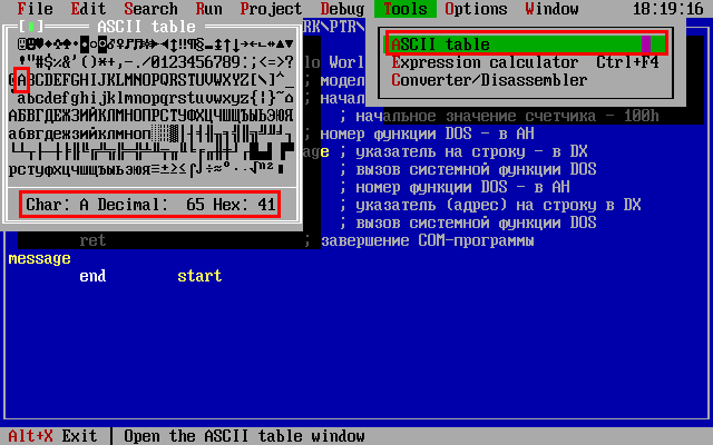 ASCII.