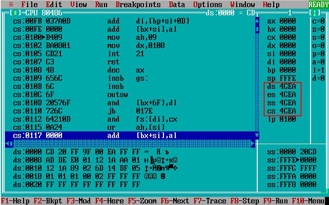 Отладчик ассемблера TD - программа типа *.com .