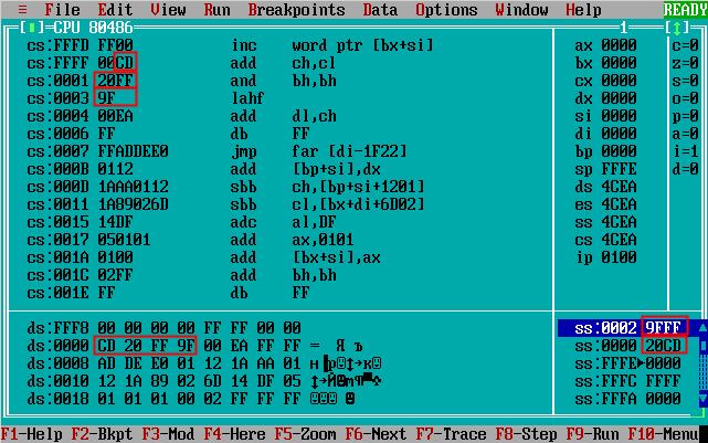 Отладчик ассеблера для DOS.