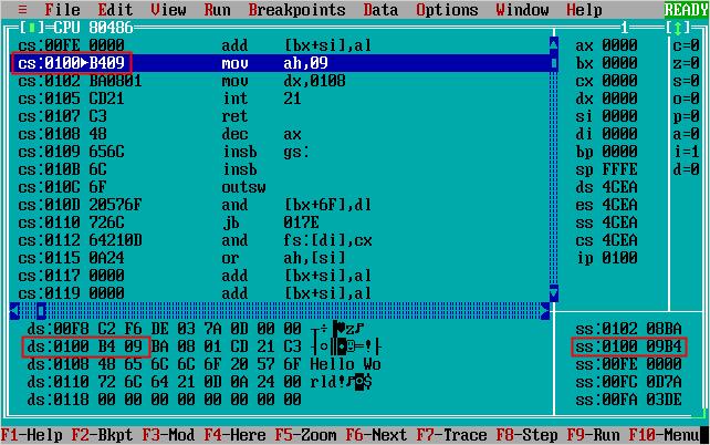 Отладчик TD - преобразование машинного кода.